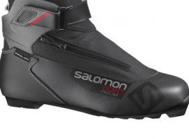 Ботинки ESCAPE 7 PROLINK Salomon  FW16 р.5,5